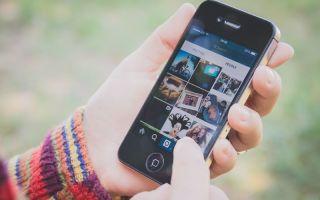 Как сохранить фото из Инстаграма на телефон и компьютер: 23 способа, которые действительно работают