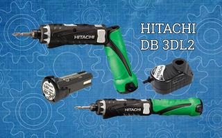 Лучшая аккумуляторная отвертка: отзыв о Hitachi DB 3DL2