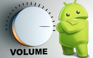 Как увеличить громкость динамика, наушников и микрофона на Андроиде