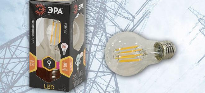 Светодиодная лампа ЭРА F-LED A60-9w-827-E27: тест, отзыв, аналоги