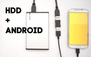 Как подключить жёсткий диск к телефону на Android через OTG переходник?