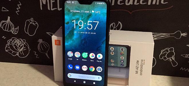 Секреты Xiaomi MI A2 Lite: инструкция по настройке