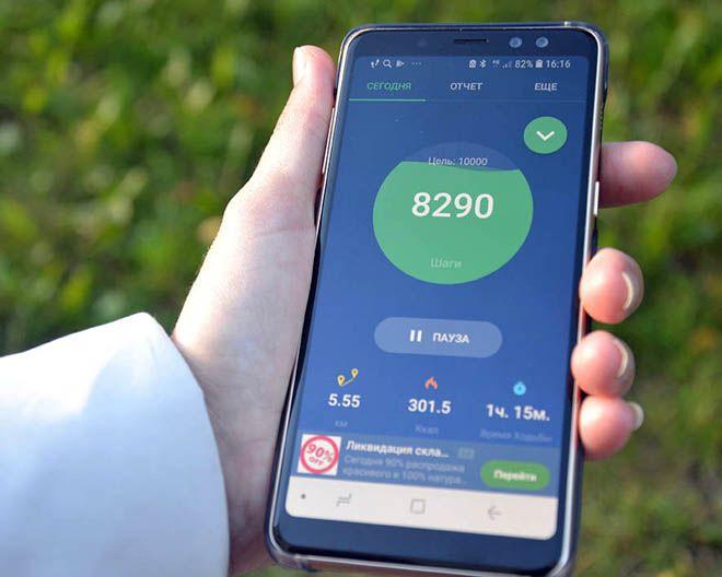Как работает шагомер в обычном смартфоне: 3 лучших приложения
