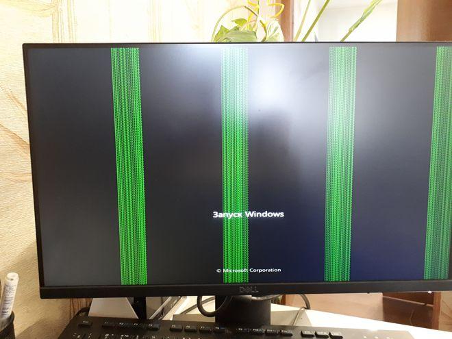 Проблемы драйвера видеокарты