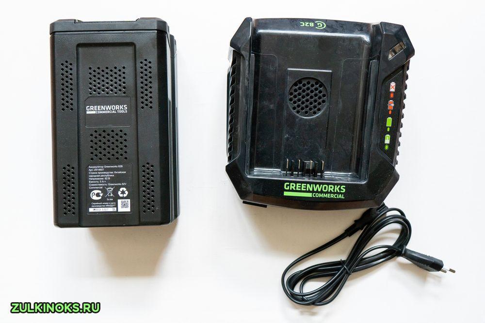 Зарядное и батарея